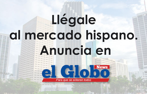 El Globo News ads